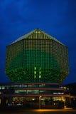 Modern library building in Minsk, Belarus Royalty Free Stock Photo