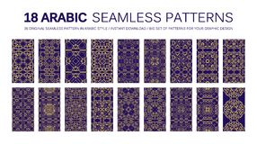18 Modern line traditional arabic pattern. Background design. Ideal for wall decoration, printables and wrapping paper design stock illustration