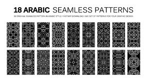 18 Modern line traditional arabic pattern. Background design. Ideal for wall decoration, printables and wrapping paper design vector illustration