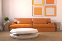 Modern living-room Stock Image
