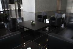 Modern lobby Stock Photo