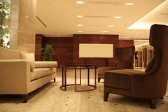 Modern lobby Royalty Free Stock Images