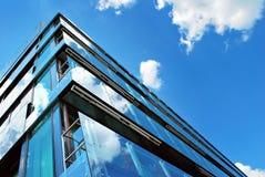 Modern, LuxeFlatgebouw Modern flatgebouw Royalty-vrije Stock Afbeeldingen
