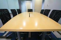 Modern Meeting room Royalty Free Stock Photos