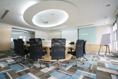 Free Modern Meeting Room Interior Stock Photography - 8662452
