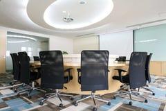 Modern Meeting room interior Royalty Free Stock Photo