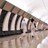 Modern metro station Stock Image
