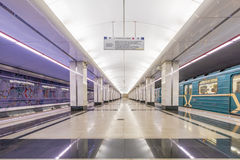 Modern metro station in Moscow Royalty Free Stock Images