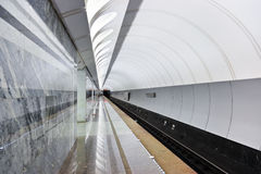 Metro subway station in Moscow Russia Royalty Free Stock Photos