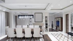 Modern minimalist dining room Royalty Free Stock Photography