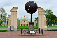 Modern Monument at the Grand Menshikov palace in  Oranienbaum � Royalty Free Stock Image