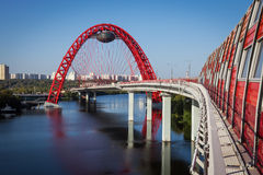 Modern Moscow bridge. Modern red and white bridge in Moscow, Russia Stock Photo