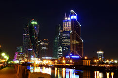 Modern Moscow at night. View of modern high-rise buildings Stock Image