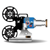 Modern movie projector Stock Image
