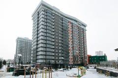 Modern multiapartment house stock photos