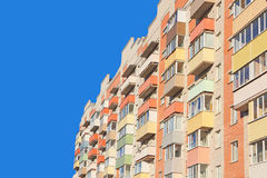 Modern multistoried apartment building.Real estate. Royalty Free Stock Photos