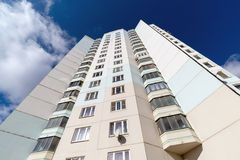 Modern multistory residential buildings in Moscow, Russia Royalty Free Stock Image