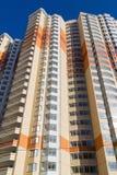 Modern multistory residential buildings Stock Photos