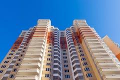 Modern multistory residential buildings Royalty Free Stock Image