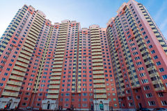 Modern multistory residential buildings Royalty Free Stock Photo