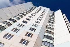 Modern multistory residential buildings Stock Photo