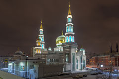 Modern Muslim mosque in Moscow Stock Photos
