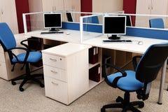 Modern office Royalty Free Stock Photo
