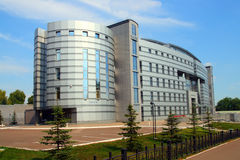 Modern office building. In Russia Ufa Stock Photos