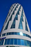 Modern office building in Astana Stock Photo