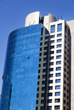 Office Building. A modern office building on a clear day Stock Images