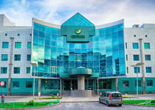 Modern office building of Sberbank - the largest bank in Russia - in Veliky Novgorod, Russia Royalty Free Stock Image