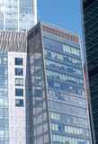 Modern office buildings closeup Royalty Free Stock Photos