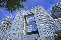 Modern office buildings on Financial Street, Beijing, China Royalty Free Stock Photography