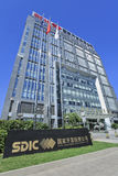 Modern office buildings on Financial Street, Beijing, China Stock Images