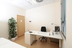 Modern office Royalty Free Stock Photos