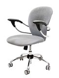 Modern office chair Royalty Free Stock Image