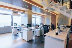 Modern office. Stock Photos