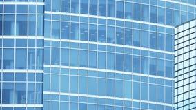 Modern office skyscraper details. Modern office skyscraper, blue tint Stock Photos