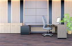 Modern office working room interior with modern working desk and office chair Royalty Free Stock Photo