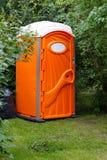 Modern open air toilet Royalty Free Stock Photos