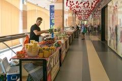 Modern openluchtwinkelcomplex in Israël Stock Afbeelding