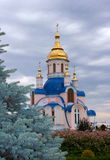 Modern orthodox Church 2. Modern orthodox Church of St. Valentine in Ukrainian city of Sumy Royalty Free Stock Photos