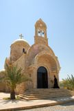 Modern Orthodox church. The Baptism Site (Arabic: el-Maghtas) on the Jordan side of the Jordan River stock photo