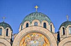 Modern orthodox church Royalty Free Stock Photos