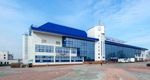 Modern Palace of water sports, Gomel, Belarus Royalty Free Stock Photo