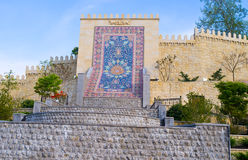 The modern park. The mosaic replica of Sheikh Safi carpet, located on the top of the fountain in Heydar Aliyev park, surrounded by the fortress wall of Baku, on Stock Photos
