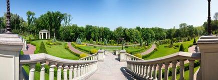 Modern park Royalty Free Stock Photography