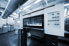 Modern printing house Stock Images