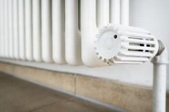 Modern radiator Royalty Free Stock Photography