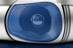 Modern radio speaker Stock Image
